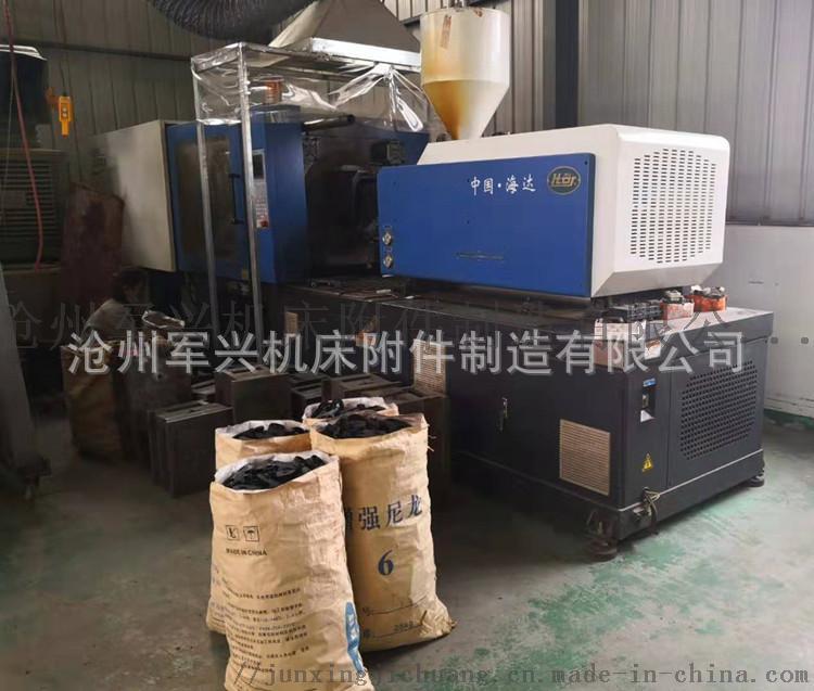 喷绘机线缆传动塑料拖链 高速运行电缆拖链 军兴制造101377032