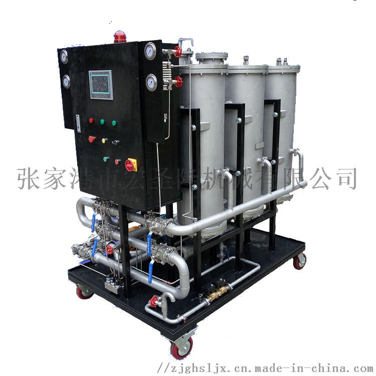 润滑油真空滤油机,真空滤油机93340305