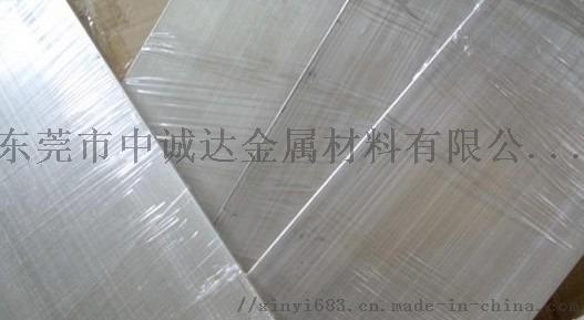 AM50A压铸件用镁合金板/锭822242375