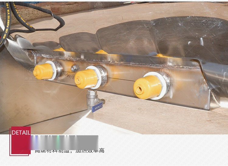 南洋混合机电加热_11.jpg