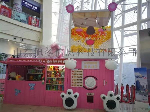 大型巨型扭蛋机娃娃机厂家直销私人订制819094312