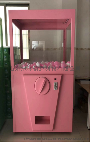 大型巨型扭蛋机娃娃机厂家直销私人订制819094302