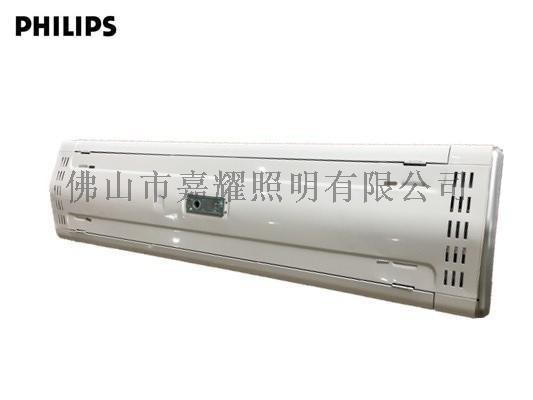 飛利浦TPS550十六_副本.jpg