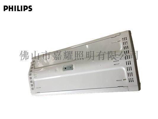 飛利浦TPS550三_副本.jpg