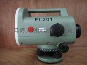 EL201 1.jpg
