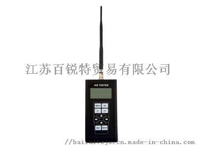 NAT-200 AIS 测试仪.jpg
