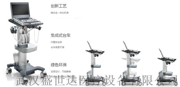 迈瑞彩超M9T.png