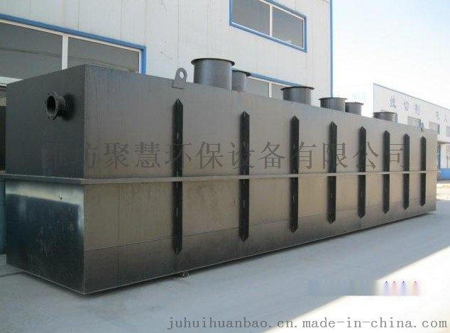 生活污水处理设备,AO工艺污水处理设备742564582