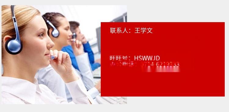 優質水冷電機YZPSL160L-4/15KW101913855