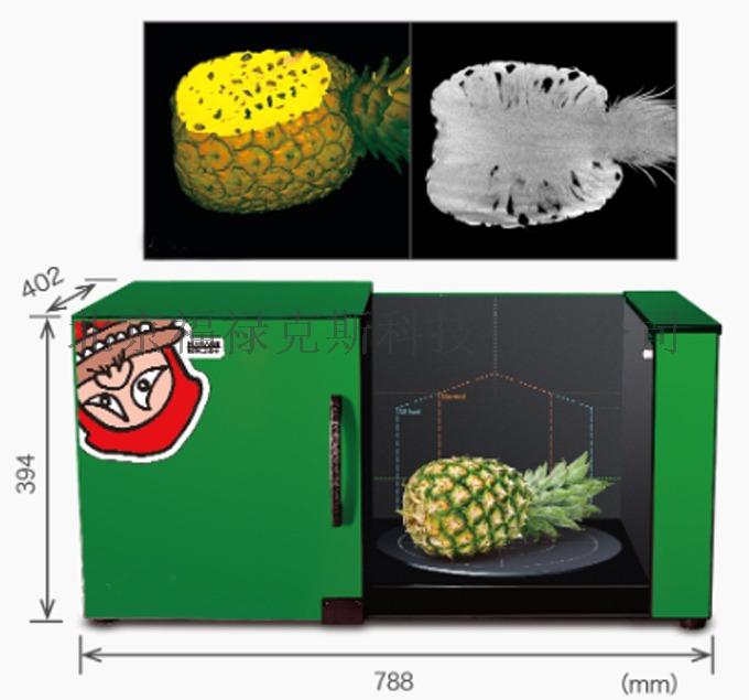 【CT 002L】便携式工业三维X射线CT扫描仪88713172