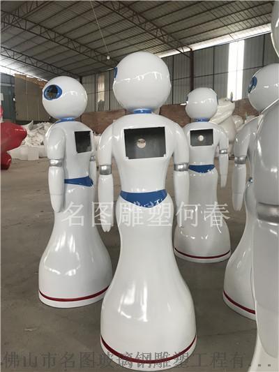 机器人外壳雕塑IMG_4547.jpg