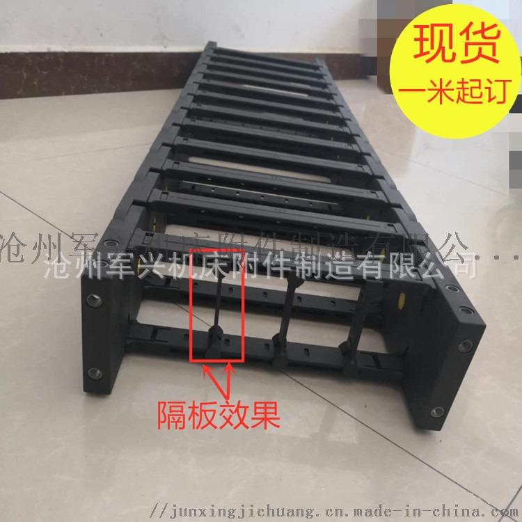 安徽钻机用80*200塑料拖链 加大加厚 尼龙拖链819725322