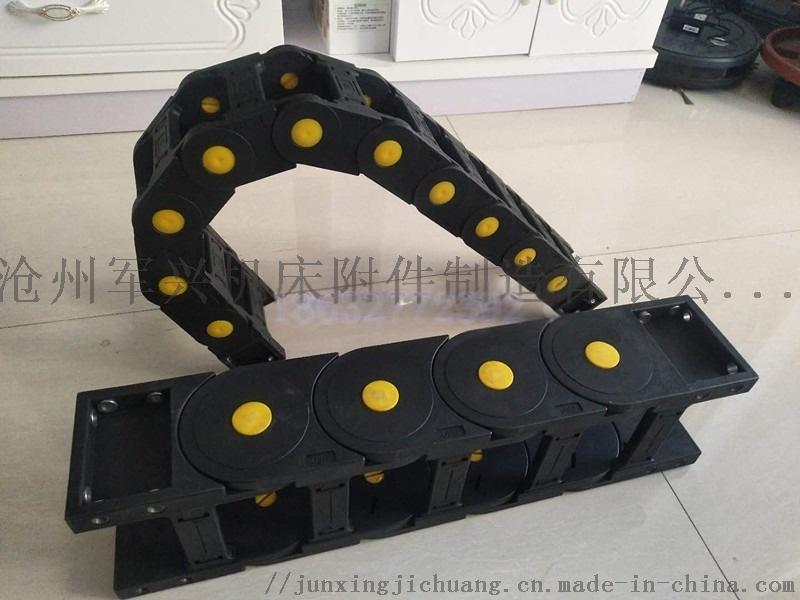 安徽钻机用80*200塑料拖链 加大加厚 尼龙拖链819725292