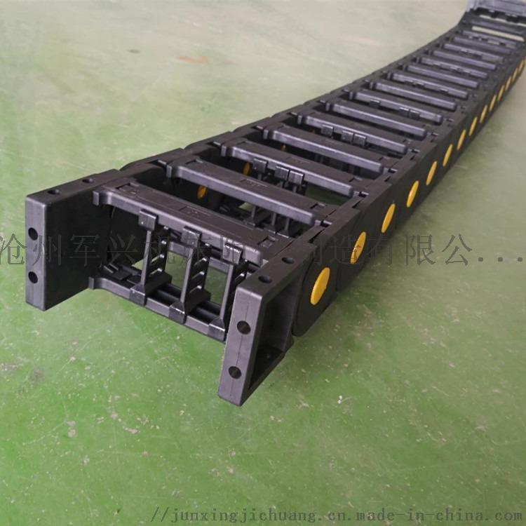 线缆 油管用塑料拖链 穿线尼龙拖链 型号规格全现货102223532