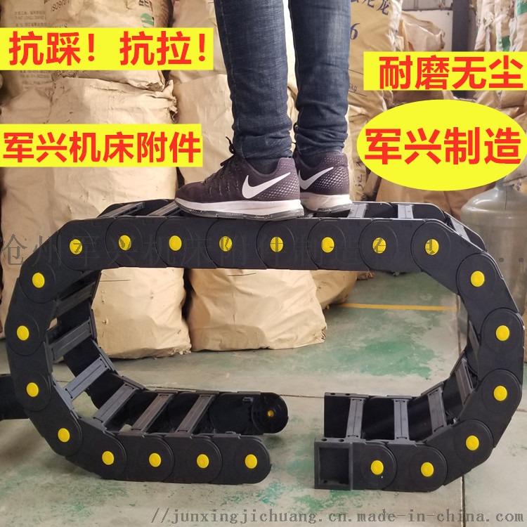 湖南钻机用80*150塑料拖链 加厚增强尼龙拖链819157162