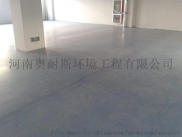 彩色水泥直流平地坪.jpg