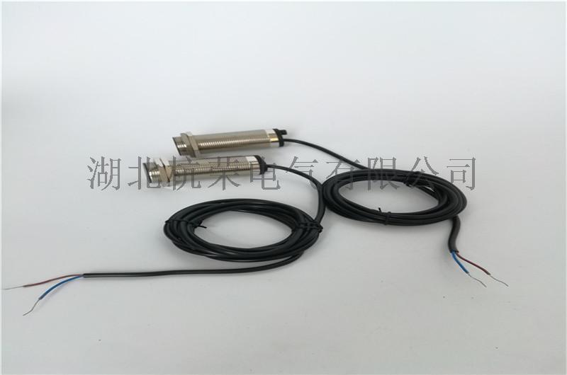 速度传感器32.jpg