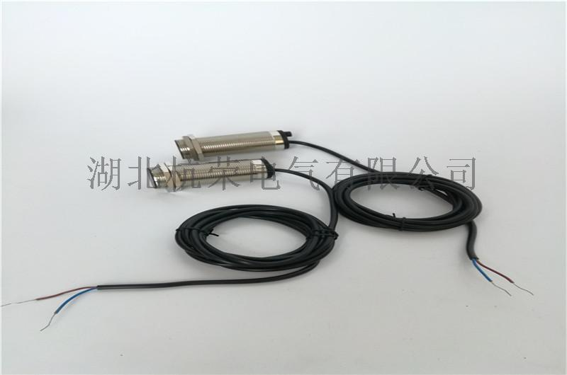 速度传感器33.jpg