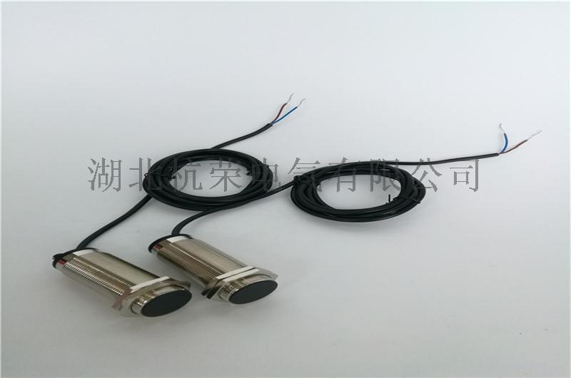 速度传感器31.jpg
