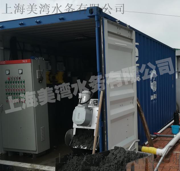 高剪机磁粉回收机磁分离磁鼓机HCGJ-150825886545