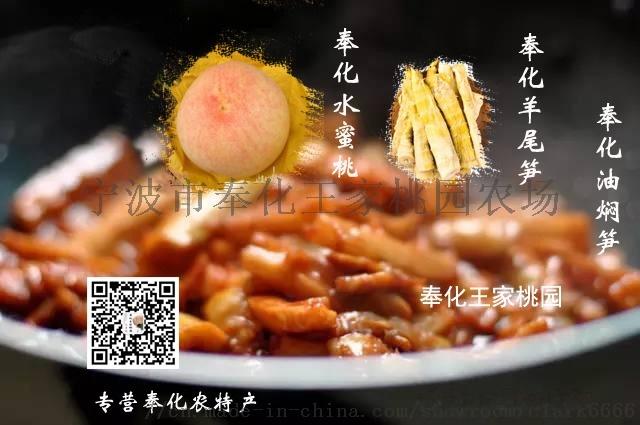 微信推广.jpg