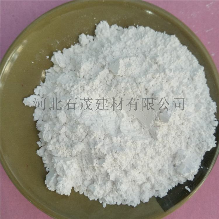 氢氧化钙IMG20190124101522.jpg