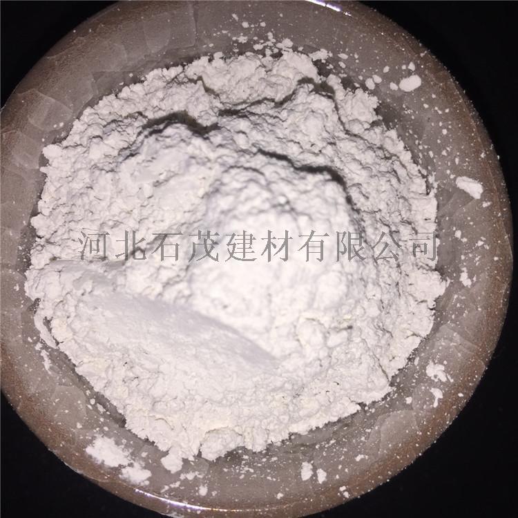 石茂直销氢氧化钙 外墙涂料用灰钙 污水处理药剂796283675