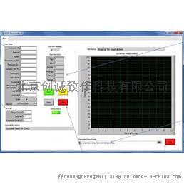方硬度計軟體頁面.jpg