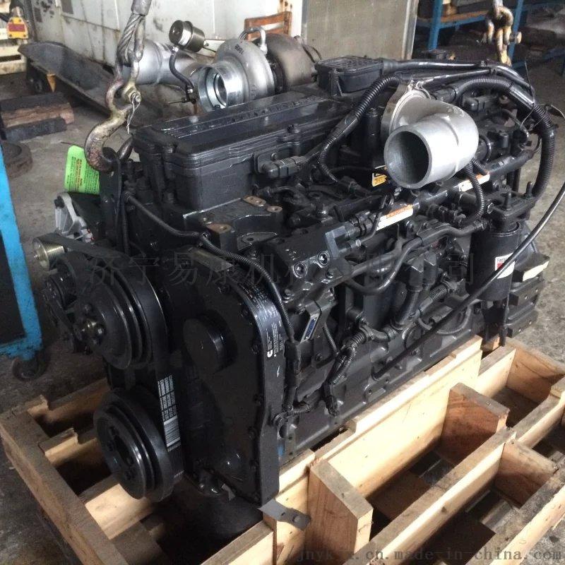 康明斯QSC8.3 国三发动机 30吨-40吨挖机57520582