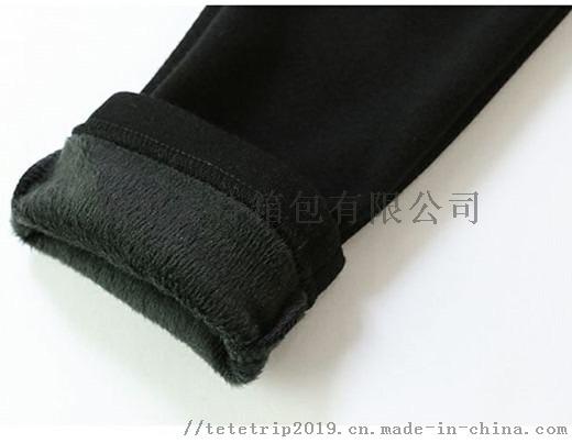 褲裙3.jpg