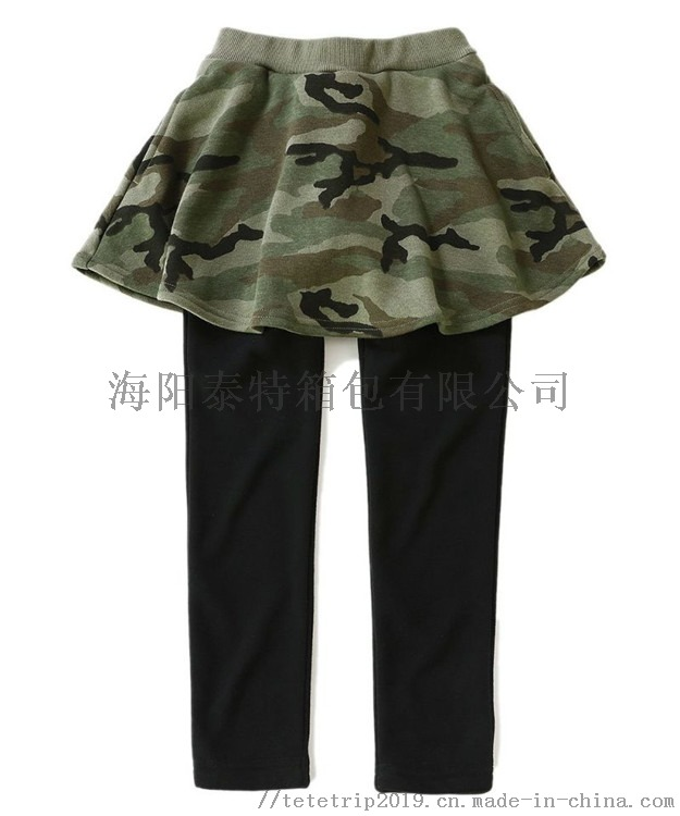 褲裙1.jpg