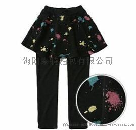 褲裙4.jpg