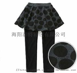 褲裙6.jpg