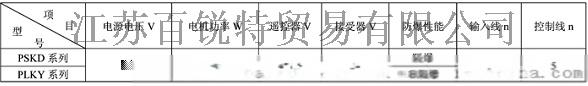 1555040609(1).jpg
