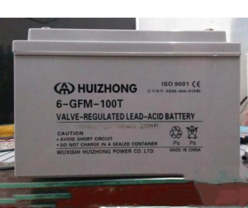 汇众蓄电池6FM75通讯专用蓄电池826085925