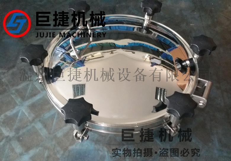 耐压人孔 卫生级人孔 巨捷不锈钢人孔 YAA人孔 压力人孔728993235