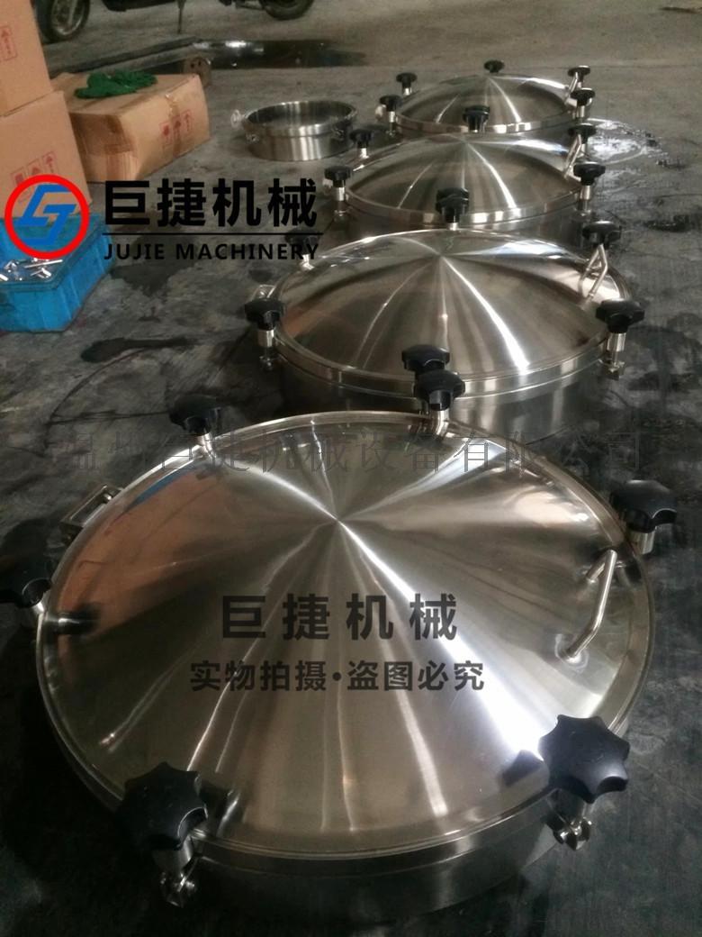 耐压人孔 卫生级人孔 巨捷不锈钢人孔 YAA人孔 压力人孔728993215