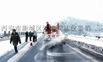 西安哪里卖融雪剂13891919372820275002