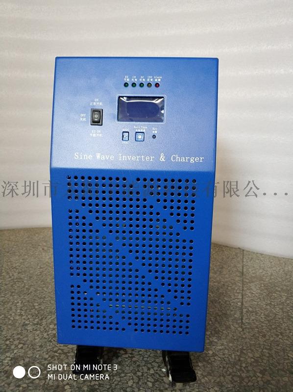 11KW/12KW大功率單相太陽能逆變器820455772