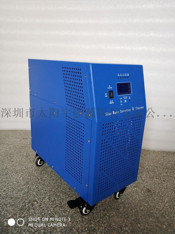 11KW/12KW大功率單相太陽能逆變器820455752