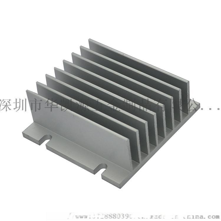 東莞深圳定製Led路燈散熱片.晶片散熱片102957945