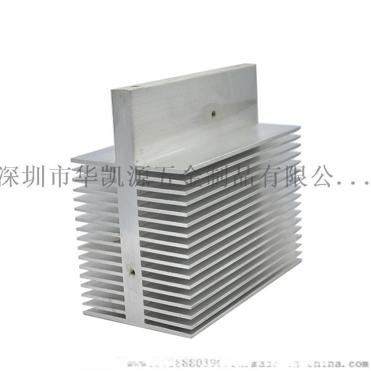 東莞深圳定製Led路燈散熱片.晶片散熱片102957585