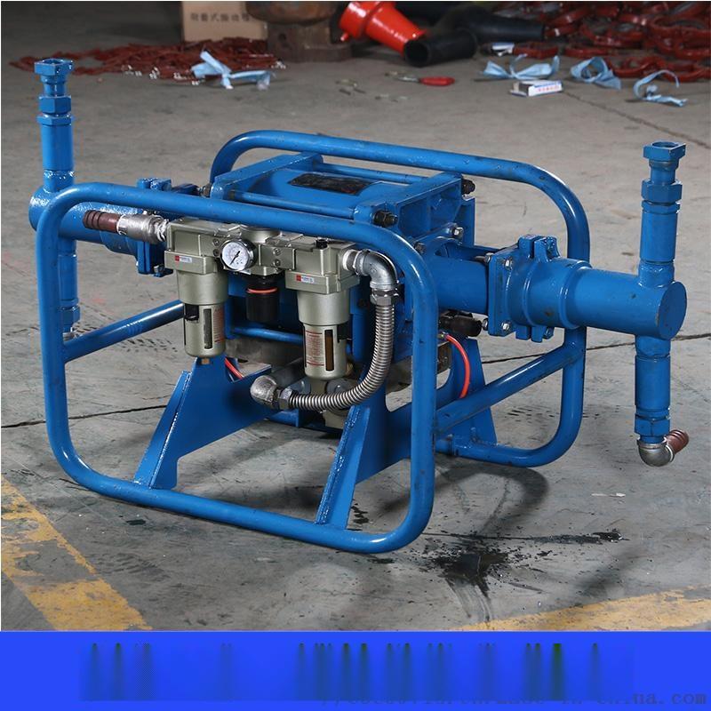 气动注浆泵5.jpg