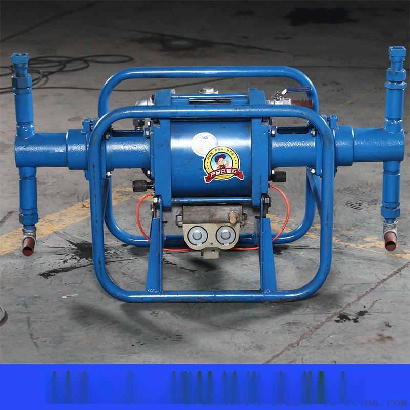 气动注浆泵6.jpg