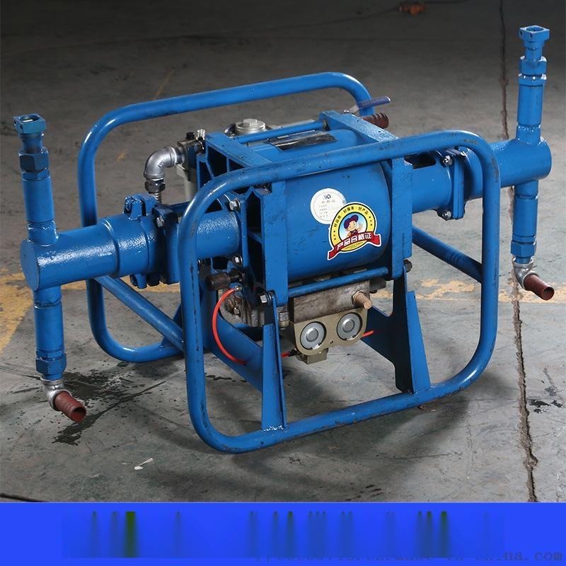 气动注浆泵8.jpg