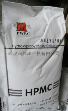 M-10萬粘度羥丙基甲基纖維素廠家,高粘HPMC820593662