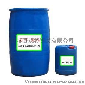 3% 6%抗溶性水层膜泡沫液.jpg