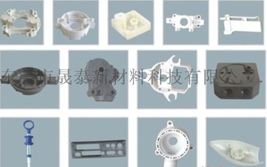 电机塑料配件-1.JPG