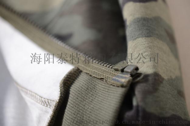 軍綠6.jpg