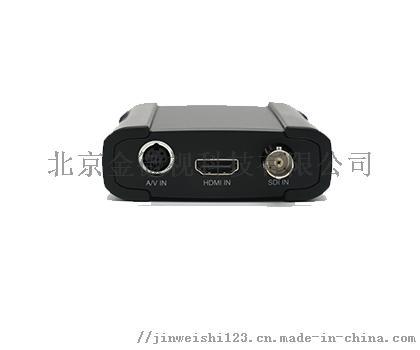 JWS-1080HDU2.jpg